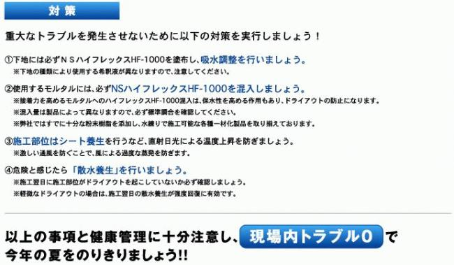 kakisekou3.JPG