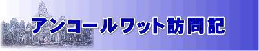リンクバナー.JPG
