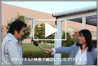 工場見学会映像バナー3.JPG