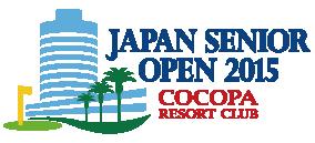 日本シニア2015ロゴ-01.png
